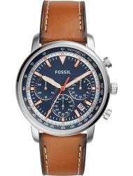 Наручные часы Fossil FS5414
