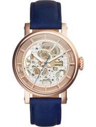 Наручные часы Fossil ME3086