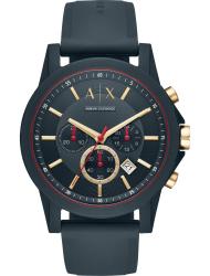 Наручные часы Armani Exchange AX1335