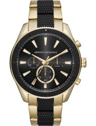 Наручные часы Armani Exchange AX1814