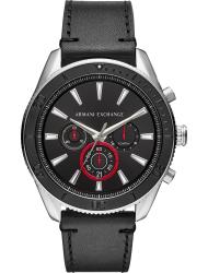 Наручные часы Armani Exchange AX1817