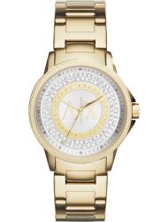 Наручные часы Armani Exchange AX4321