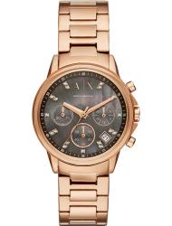 Наручные часы Armani Exchange AX4354