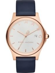 Наручные часы Marc Jacobs MJ1609