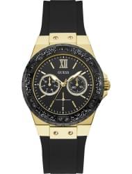 Наручные часы Guess W1053L7
