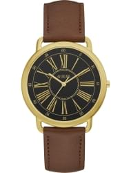 Наручные часы Guess W1068L6