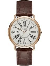 Наручные часы Guess W1068L7