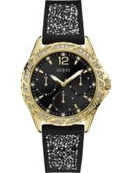 Наручные часы Guess W1096L3