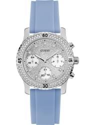 Наручные часы Guess W1098L3
