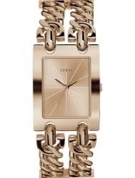 Наручные часы Guess W1117L3