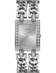 Наручные часы Guess W1121L1