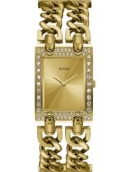 Наручные часы Guess W1121L2