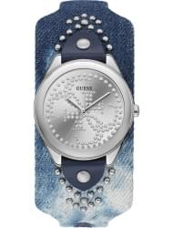 Наручные часы Guess W1141L1