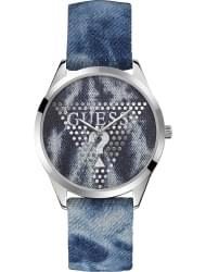 Наручные часы Guess W1144L1