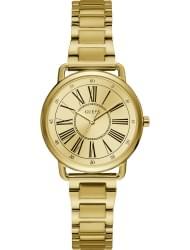 Наручные часы Guess W1148L2