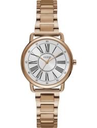 Наручные часы Guess W1148L3