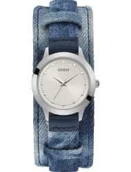 Наручные часы Guess W1151L3