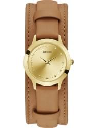 Наручные часы Guess W1151L4