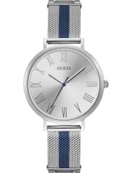 Наручные часы Guess W1155L2