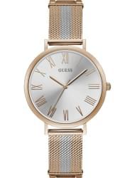 Наручные часы Guess W1155L4