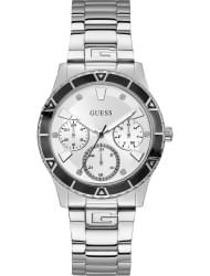 Наручные часы Guess W1158L3