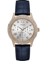 Наручные часы Guess W1159L2