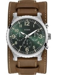 Наручные часы Guess W1162G1