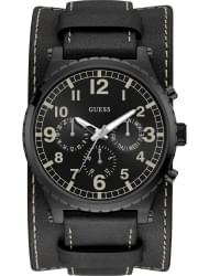 Наручные часы Guess W1162G2