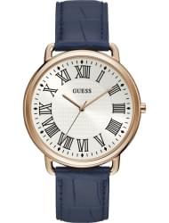 Наручные часы Guess W1164G2