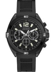 Наручные часы Guess W1168G2