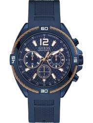 Наручные часы Guess W1168G4