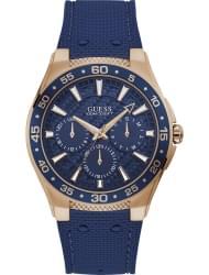 Наручные часы Guess W1171G4