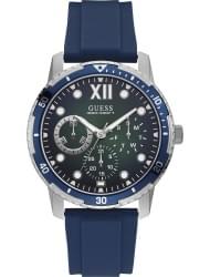 Наручные часы Guess W1174G1