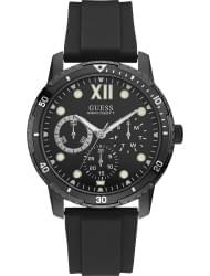 Наручные часы Guess W1174G2