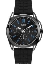 Наручные часы Guess W1177G1