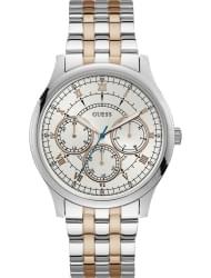 Наручные часы Guess W1180G1