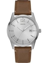 Наручные часы Guess W1186G1