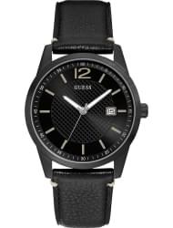 Наручные часы Guess W1186G2