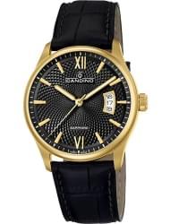 Наручные часы Candino C4693.3