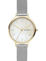 Наручные часы Skagen SKW2702