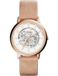 Наручные часы Fossil ME3152