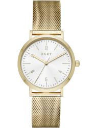 Наручные часы DKNY NY2742