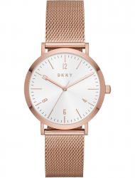 Наручные часы DKNY NY2743
