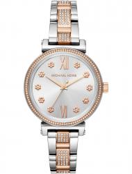 Наручные часы Michael Kors MK3880