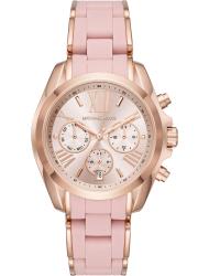 Наручные часы Michael Kors MK6579