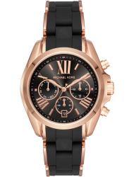 Наручные часы Michael Kors MK6580