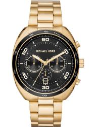 Наручные часы Michael Kors MK8614