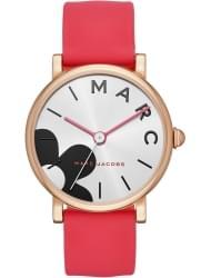 Наручные часы Marc Jacobs MJ1623