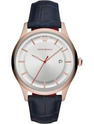 Наручные часы Emporio Armani AR11131