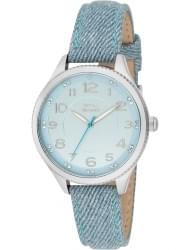 Наручные часы Slazenger SL.9.1083.3.07